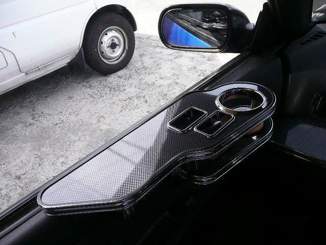 S13シルビア サイドテーブル助手席側