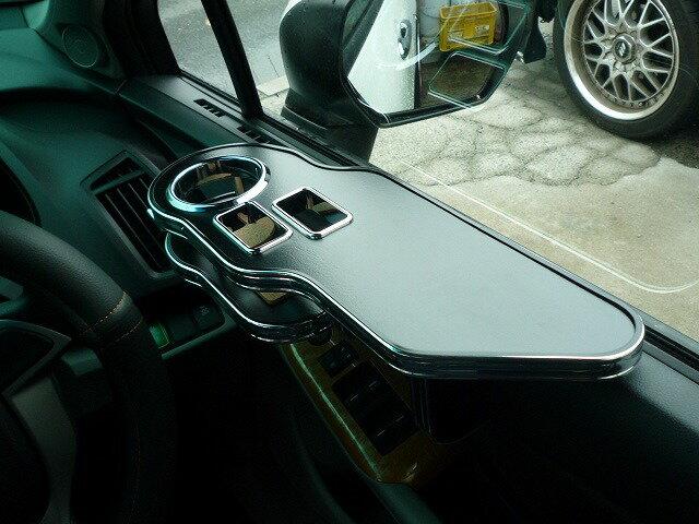 RB3/4オデッセイ(08/10~)サイドテーブル運転席側