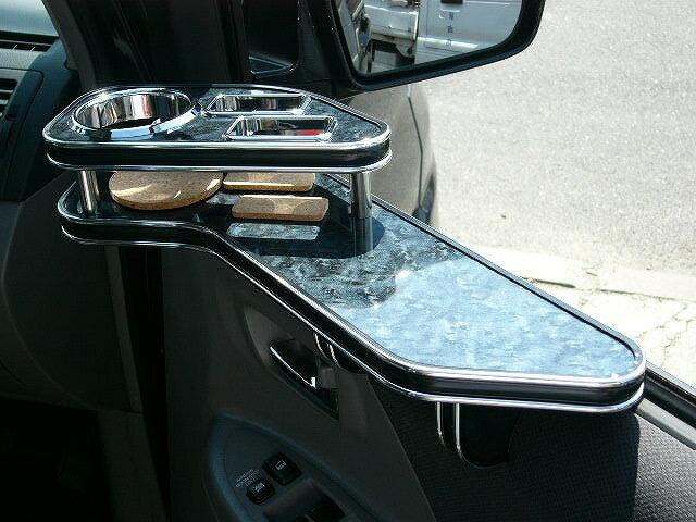 ヴォクシーMC後サイドテーブル 運転席側