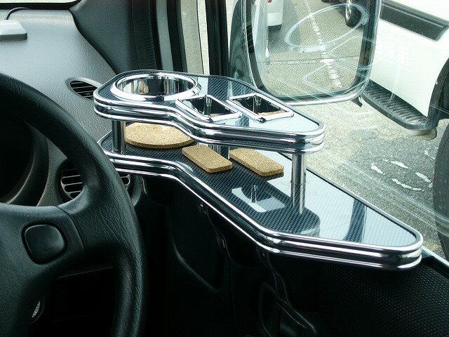 L900ムーブ サイドテーブル運転席側