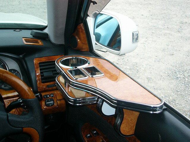マーク2ブリット サイドテーブル運転席側