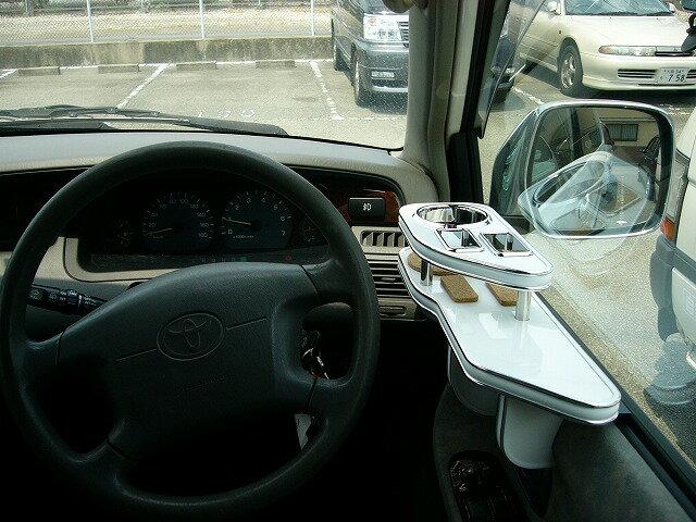 タウンエースノアバン前期 サイドテーブル 運転席側