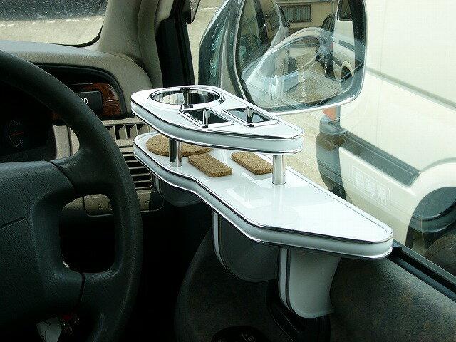 ライトエースノア前期 サイドテーブル 運転席側