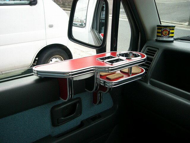 CTワゴンRサイドテーブル(4枚ドア) 助手席側