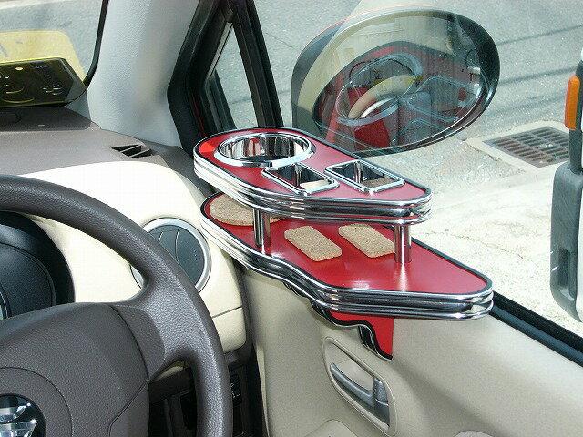 MRワゴンサイドテーブル 運転席側