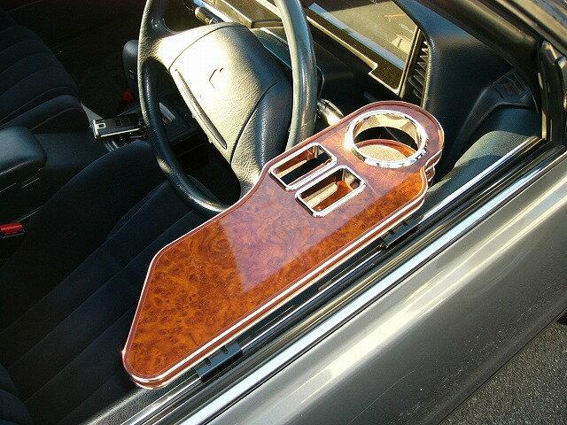 13系クラウンセダン サイドテーブル運転席側