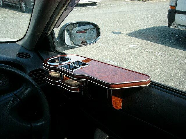 ファミリアバン(99/6~)サイドテーブル運転席側