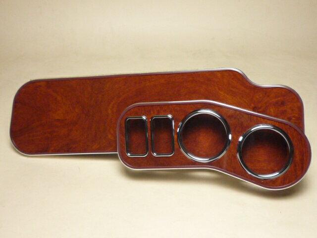 【売り切り! お買い得】クラウンワゴン(87/9~)フロントテーブル Lライン カリン 茶xフルメッキ