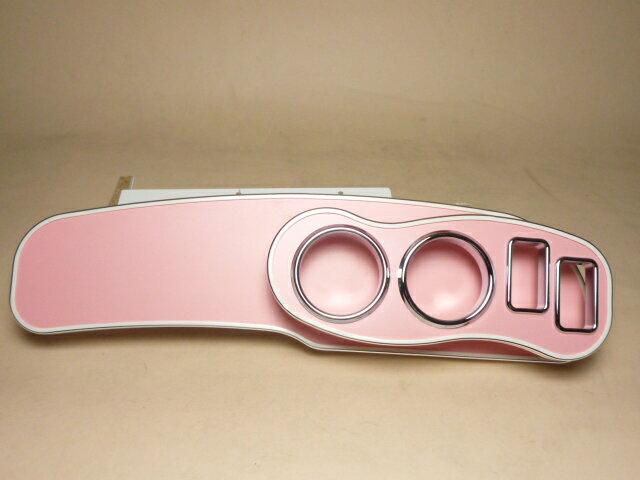【売り切り! お買い得】18系クラウン フロントテーブル Sライン ピンク WHxフルメッキ