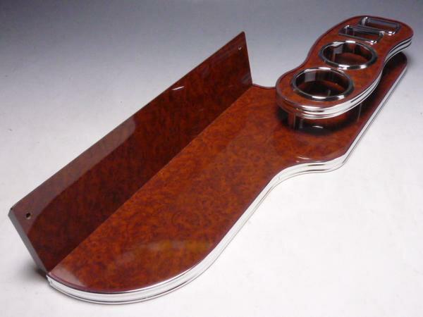 【売り切り! お買い得】RF1/2ステップワゴン フロントテーブル Sライン ウッド 茶xフルメッキ