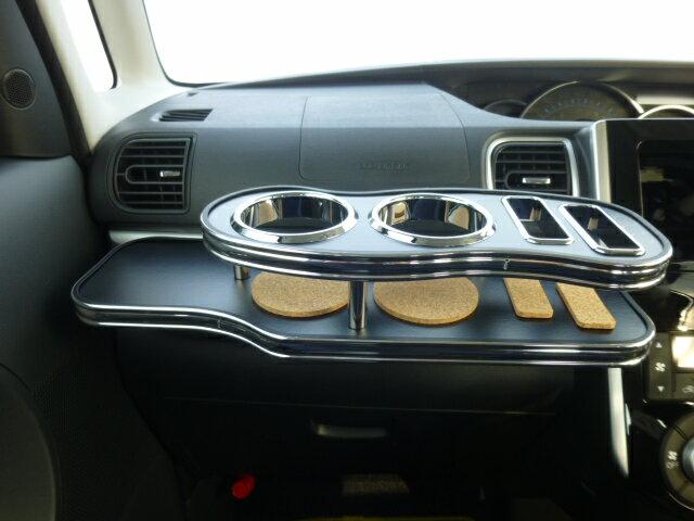 対応型式:LA600S LA610S フロントテーブル取付後 純正ドリンクホルダーは使用できません いつでも送料無料 売り切り フロントテーブルSライン BKxフルメッキ お買い得 4年保証 LA600系タント レザーブラック