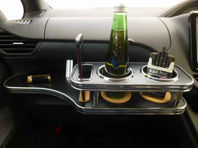 【売り切り! お買い得】80系ノア、ヴォクシー フロントテーブル レザーブラック BKxフルメッキ 携帯左