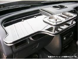 【数量限定】携帯ホルダー付 22色から選べる ハイゼットトラック(99/1~)フロントテーブル