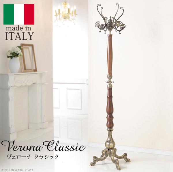 【送料無料】イタリア製ウッドコートハンガー 〔ヴェローナ クラシック〕