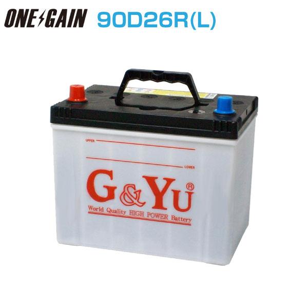 G&Yu バッテリー 国産車用強力スターティングバッテリー 90D26R L 56Ah 5時間率容量 ecobaシリーズ 複数台ご注文の場合はメーカー直送のため代引 時間指定不可