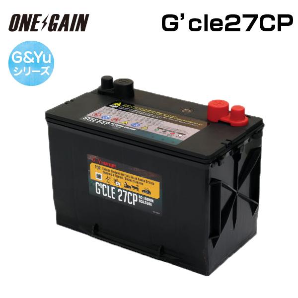 サイクル エンジン始動両用 通常便なら送料無料 激安格安割引情報満載 br>バスフィッシング用のエレキモニターにも最適 寿命特性を重視して設計 GYu 730 SMF27MS-730 同等品 GYuバッテリー QUALITY スターティング HIGH サイクル兼用 PURPOSE BATTERY G'cle27CP MULTI
