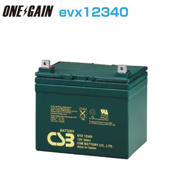 CSB ディープサイクルバッテリー EVX12340 34Ah 20時間容量 時間指定不可 複数台ご注文の場合はメーカー直送のため代引不可
