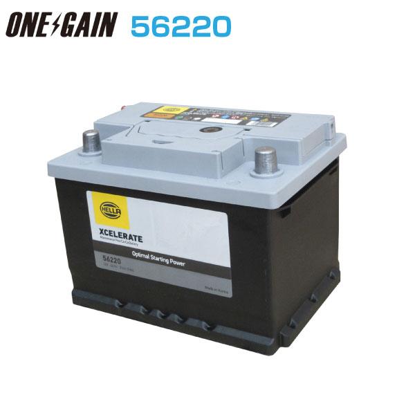 G&Yu バッテリー 輸入車用バッテリー欧州車シリーズ 56220 62Ah 20時間率容量 バッテリー スターティングバッテリー