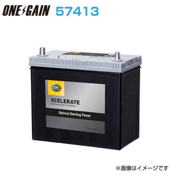 スターティングバッテリー 数量限定 24ヶ月または3万km保証 高級 GYu HELLAバッテリー 輸入車用バッテリー欧州車シリーズ 74Ah 20時間率容量 57413