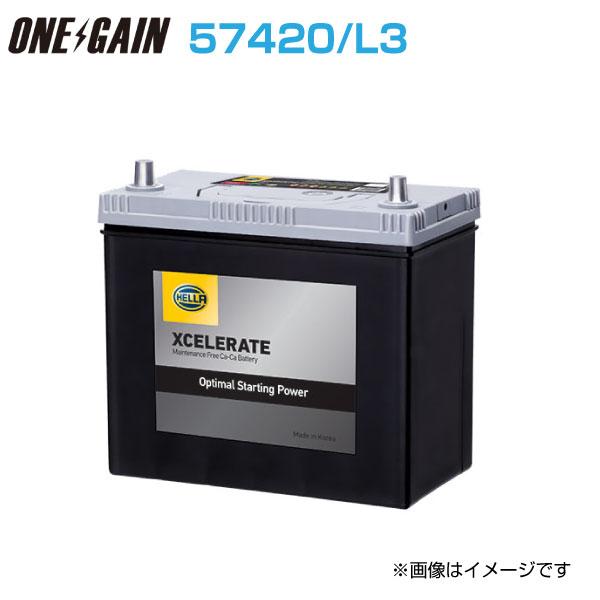 G&Yu バッテリー 輸入車用バッテリー欧州車シリーズ 57420 L3 74Ah 20時間率容量 バッテリー スターティングバッテリー