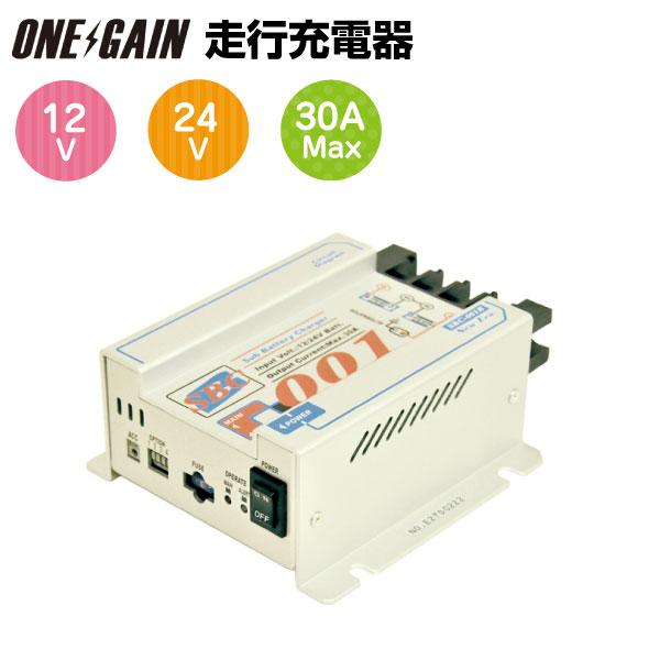 新时代新时代 SBC 001B (最大输出电流 30A / 12V/24V 输出电压 V 自动切换)