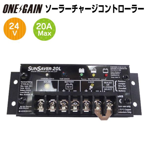 太陽電池充放電 コントローラー Morningstar社 SS-20L-24V SS20L24V