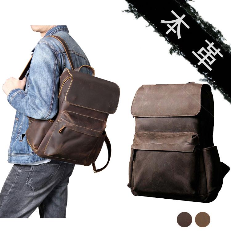 メンズ 本革 リュックサック PC ディパック バックパック 大容量 通勤 通学 ワインレッド  鞄 個性 オリジナル ブラック レディース ユニセックス 男女兼用