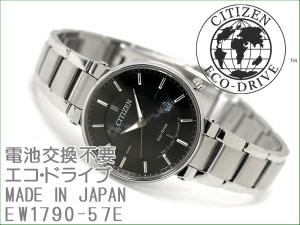 在日本海外模型公民女士生态驱动太阳能手表黑色不锈钢带 EW1790-57E