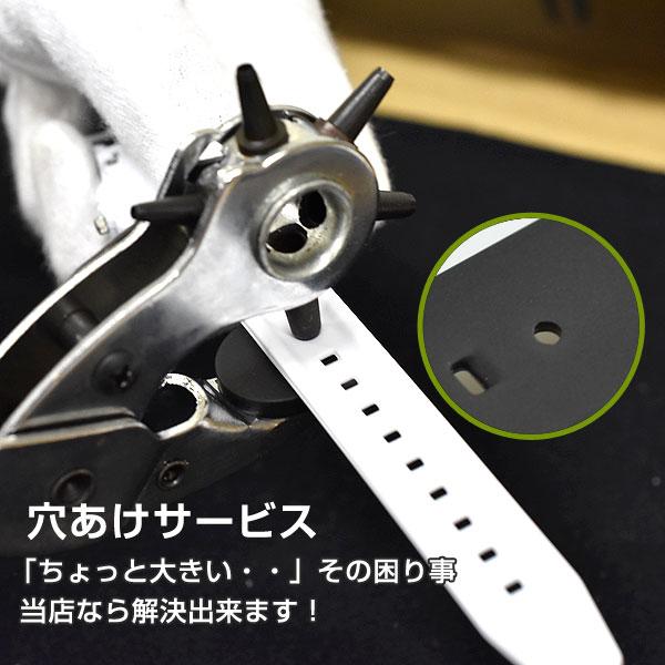 2020春夏新作 108円 腕時計 ベルト 穴あけ ちょっと大きいを解決します 調整 マーケット ウレタンベルト メッシュベルト 交換不可 ※穴あけ商品は返品 皮ベルト 革ベルト ちょっと大きいを解決 対応可能