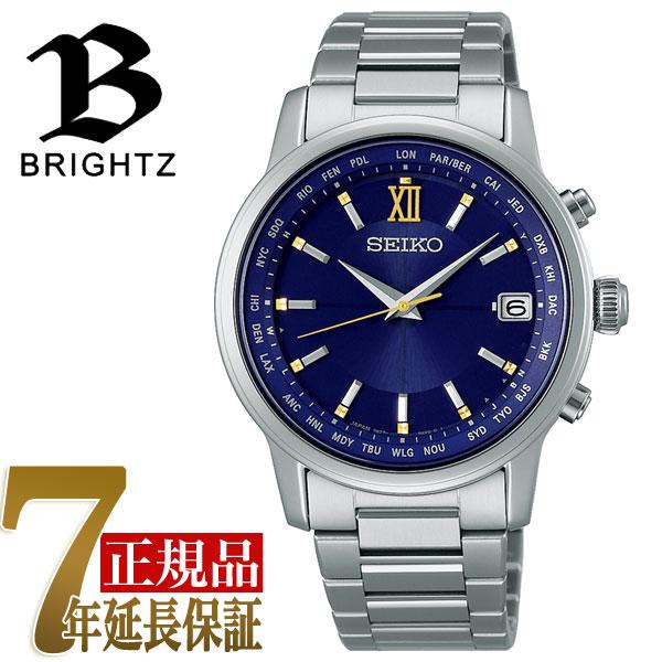 爆買い! セイコー SEIKO LIMITED ブライツ ブライツ BRIGHTZ 2020 Eternal SEIKO Blue LIMITED EDITION ソーラー電波修正 メンズ 腕時計 SAGZ109, アサミナミク:15c32a3a --- experiencesar.com.ar