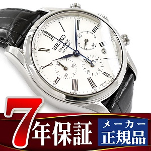 【有田焼の豆皿のおまけ付き】セイコー プレザージュ SEIKO PRESAGE 自動巻き メカニカル 腕時計 メンズ プレステージライン 琺瑯 ほうろうモデル SARK013