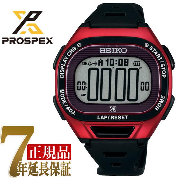 7年保証 正規品 SBEF047 セイコー 即出荷 プロスペックス スーパーランナーズ ソーラー PROSPEX SEIKO 腕時計 ユニセックス 新商品 新型 デジタル腕時計 ランニングウォッチ