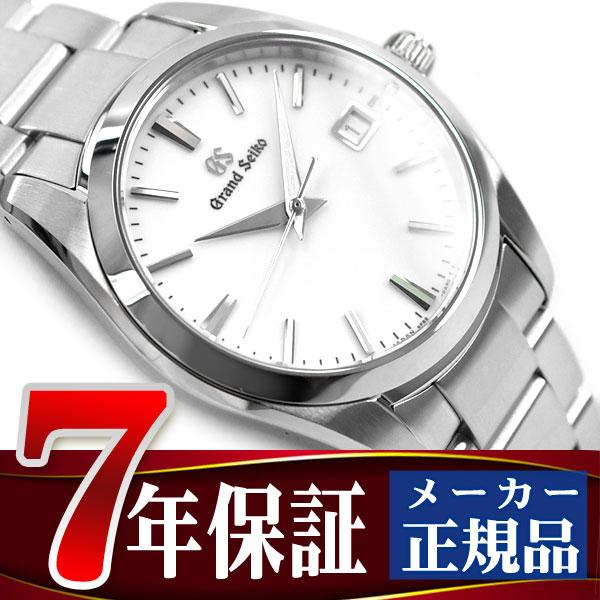 「刻印無料キャンペーン実施中」【GRAND SEIKO】グランドセイコー クオーツ メンズ 腕時計 SBGX259