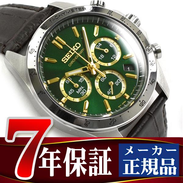 0fcbb7c2c 1MORE: SEIKO spirit quartz chronograph watch men SBTR017 | Rakuten ...