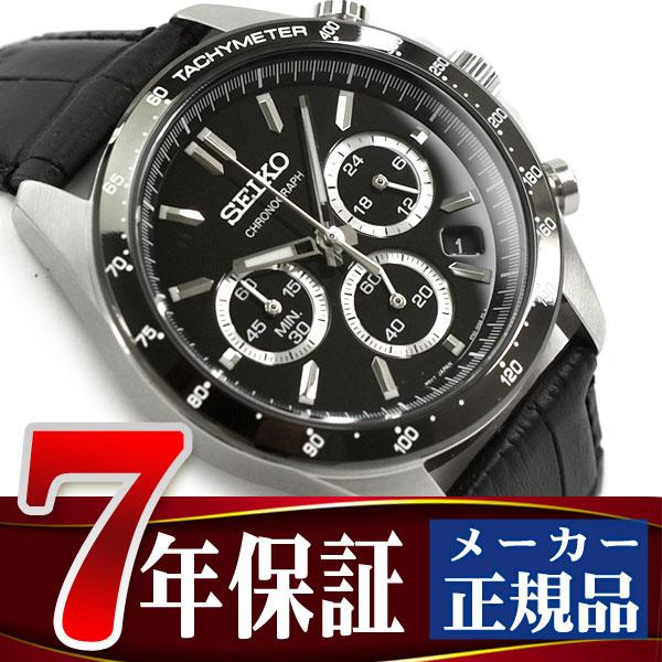 7年保証 正規品 SBTR021 セイコー スピリット SEIKO クロノグラフ クォーツ SPIRIT 新作通販 メンズ 結婚祝い 腕時計