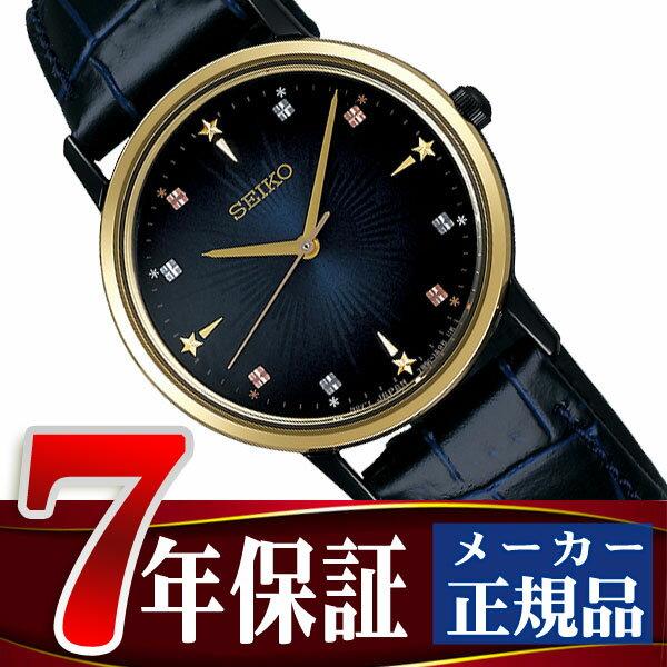 【SEIKO SELECTION】セイコー セレクション流通限定モデル ゴールドフェザー ペアモデル クオーツ 腕時計 レディース 2018年クリスマス限定モデル SCXP142