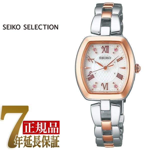 【SEIKO SELECTION】セイコーセレクション レディースモデル ソーラー 電波 レディース 腕時計 SWFH098
