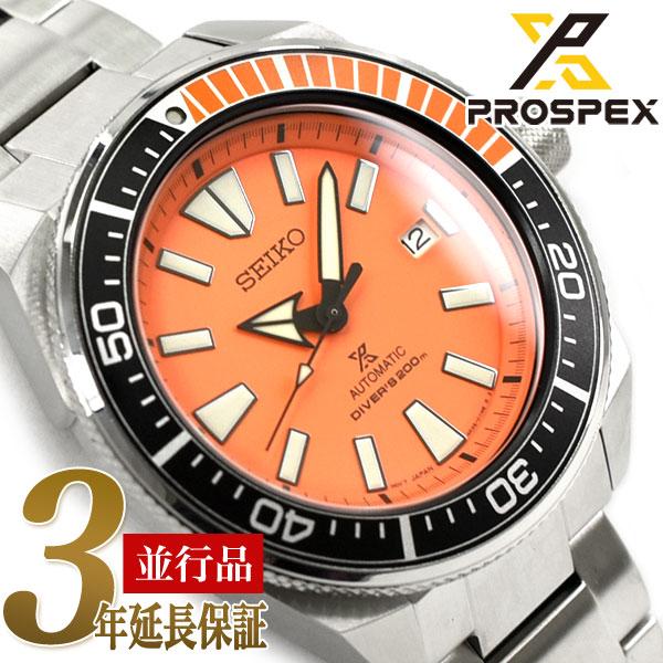 【逆輸入 SEIKO PROSPEX】セイコー プロスペックス サムライダイバー オレンジサムライ 自動巻き 手巻き付き機械式 メンズ 腕時計 ダイバーズ オレンジダイアル ステンレスベルト SRPC07K1