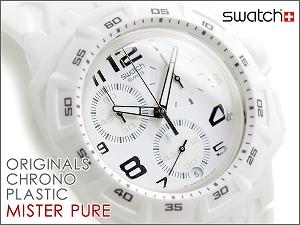男子的Swatch手表计时仪MISTER PURE先生纯白SUIW402