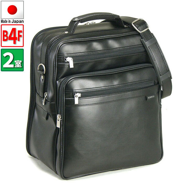 【BROMPTON】 ブロンプトン メンズ ショルダーバッグ ブラック 16275-1