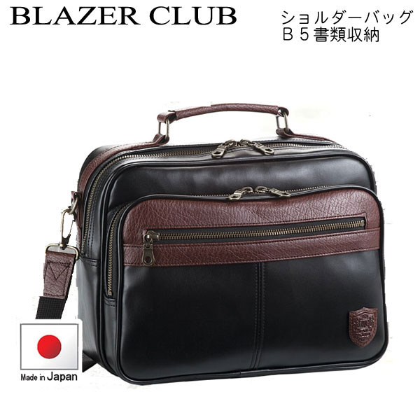 BLAZER CLUBブレザークラブ ショルダーバッグ 豊岡製鞄 日本製 合成皮革 メンズ ブラック 16411 1EIYD29HW