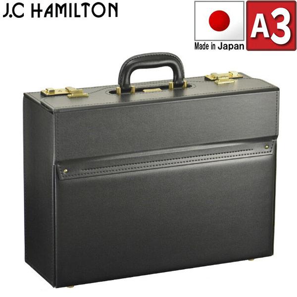 【JC HAMILTON】 ジェーシーハミルトン フライトケース メンズ 豊岡製鞄 日本製 ブラック 20040-1