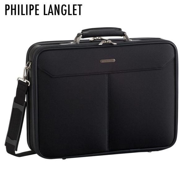 【PHILIPE LANGLET】 フィリップラングレー アタッシュケース メンズ 豊岡製鞄 日本製 ナイロン ブラック 21122-1