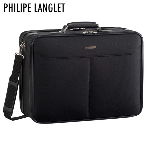【PHILIPE LANGLET】 フィリップラングレー アタッシュケース メンズ 豊岡製鞄 日本製 ナイロン ブラック 21138-1