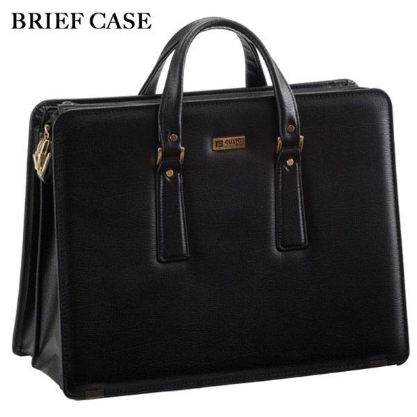 【G-GUSTO】 ジーガスト ビジネスバッグ メンズ 豊岡製鞄 日本製 PVCレザー ブラック 22026-1