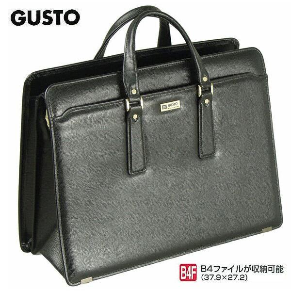 【G-GUSTO】 ジーガスト ビジネスバッグ メンズ 豊岡製鞄 日本製 PVCレザー ブラック 22027-1