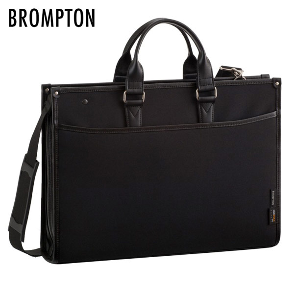 【BROMPTON】 ブロンプトン ビジネスバッグ メンズ 豊岡製鞄 日本製 ブラック 22275-1