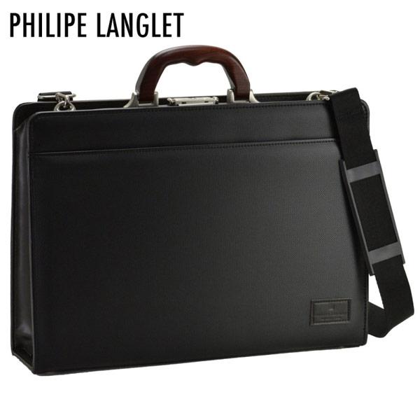 【PHILIPE LANGLET】 フィリップラングレー ビジネスバッグ メンズ 豊岡製鞄 日本製 合成皮革 ブラック