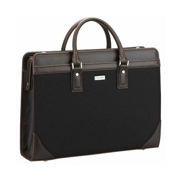 【ANDY HAWARD】 アンディーハワード ビジネスバッグ メンズ 豊岡製鞄 日本製 コーデュラナイロン ブラック 22291-1