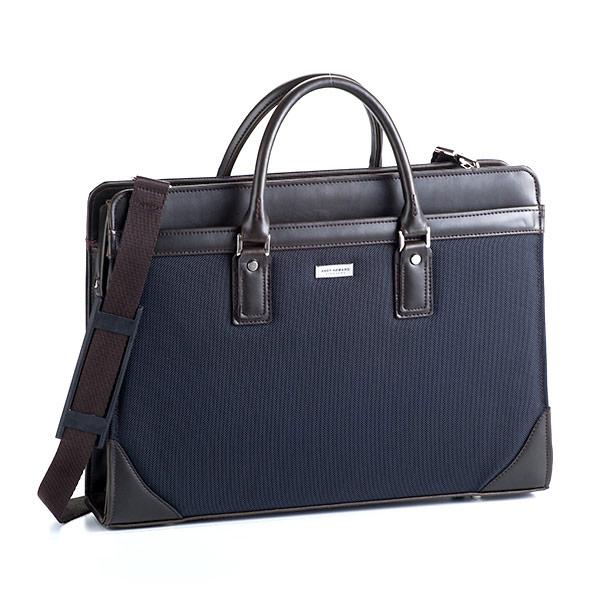 【ANDY HAWARD】 アンディーハワード ビジネスバッグ メンズ 豊岡製鞄 日本製 コーデュラナイロン ネイビー 22291-3